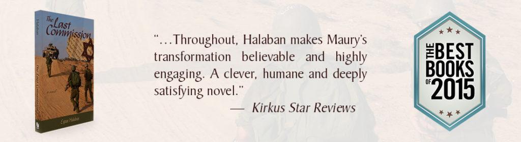 The Last Commission by Eytan Halaban - Kirkus Best Books of 2015